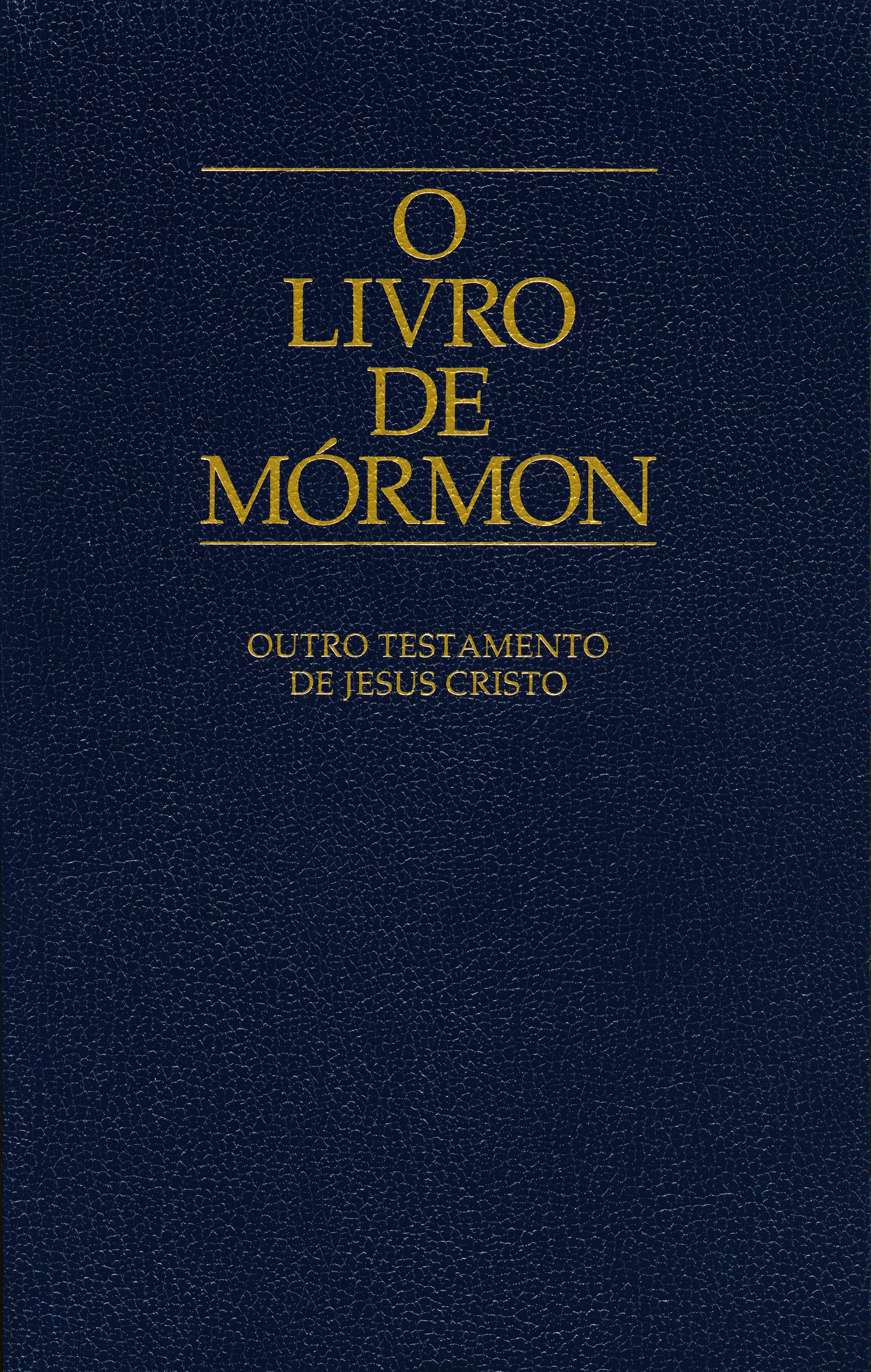 Book of Mormon Languages Quiz!