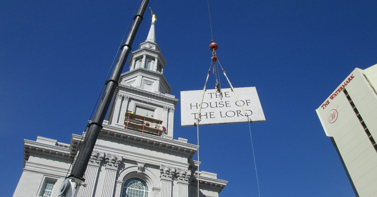 Reservations Available Now for Philadelphia Pennsylvania Temple Open House