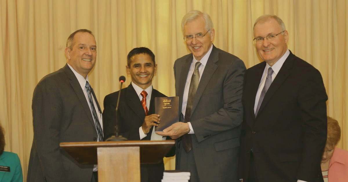 Nepal Receives First Book of Mormon in Nepali